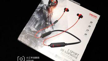 Dacom GH02电竞耳机外观展示(主体|充电线|耳帽|耳翼|充电口)