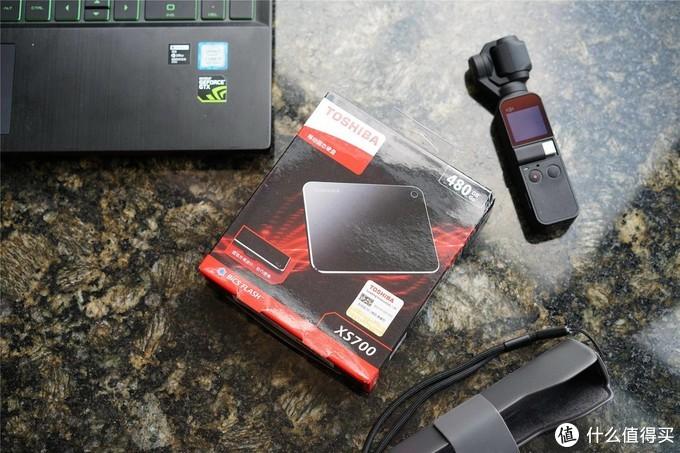 极速读写体验:东芝XS700固态移动硬盘使用评测