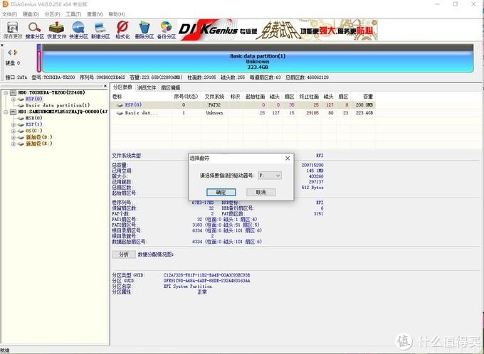 小白xps 9560 超简单黑苹果+win10双系统安装指南