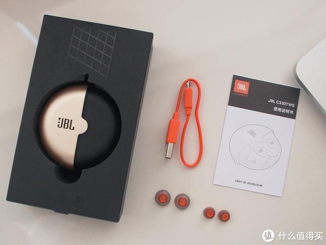 舒适轻巧好声音 JBL C330TWS真无线耳机体验