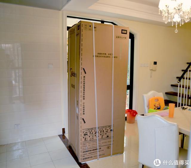 小户型首选,入手空间大能耗低的美的冰箱