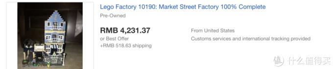 笑醒了,10年前买的玩具,如今涨了3000%
