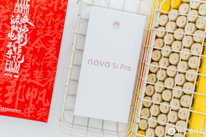 一山更比一山高,有了5i,仍需更专业,华为 nova 5i Pro体验报告
