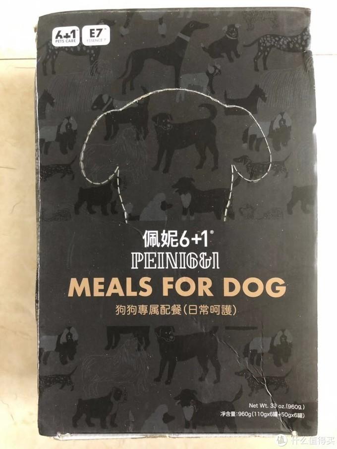 让主子尝遍世界各地的美味——[佩妮6+1]宠物冻干评测