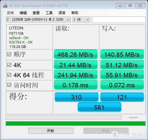图书馆猿の又不是不能用的西数绿盘 (WDS480G2G0B)