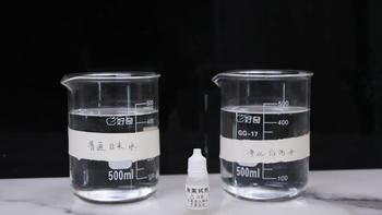 史密斯净水器使用测试(余氯|出水量|重金属)