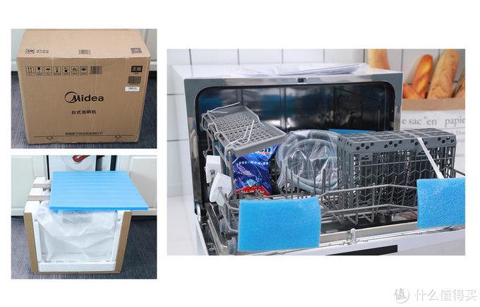 厨房利器,美的D1S洗碗机实力测评!