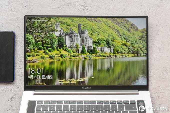 荣耀MagicBook Pro