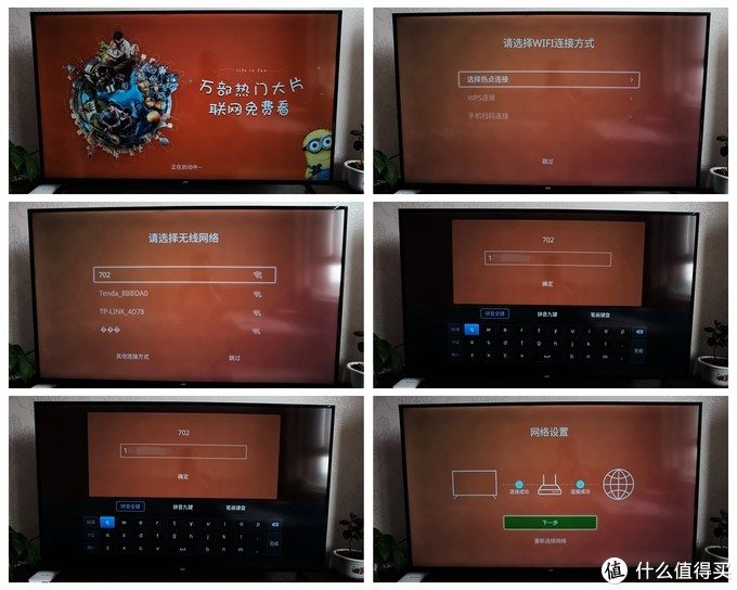 性价比最高!给老妈家换新电视!JVC LT-55MCS780智能电视评测