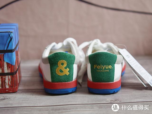 大亨飞跃&小米有品联合推出的联名复古帆布鞋,好穿又新潮