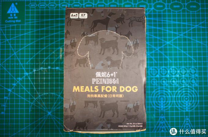 """猫欢狗爱的小零食,""""饺子&月饼""""亲测佩妮6+1冻干"""