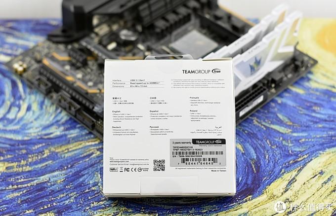 十铨PD400这款移动SSD固态硬盘 让网盘无用武之地