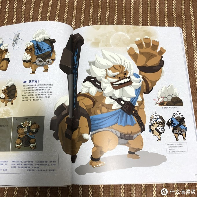 畅销游戏的幕后故事-《〈塞尔达传说:旷野之息〉大师之书》