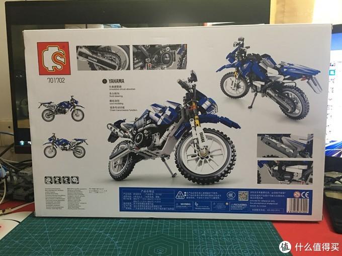 包装盒背面有一些设计特点和技术参数