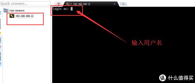 【新手保姆级】万由 U-NAS系统,如何增加挂载硬盘直通教程!