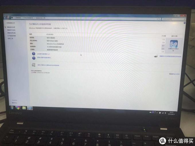 Thinkpad X1 Carbon 2017简单评测