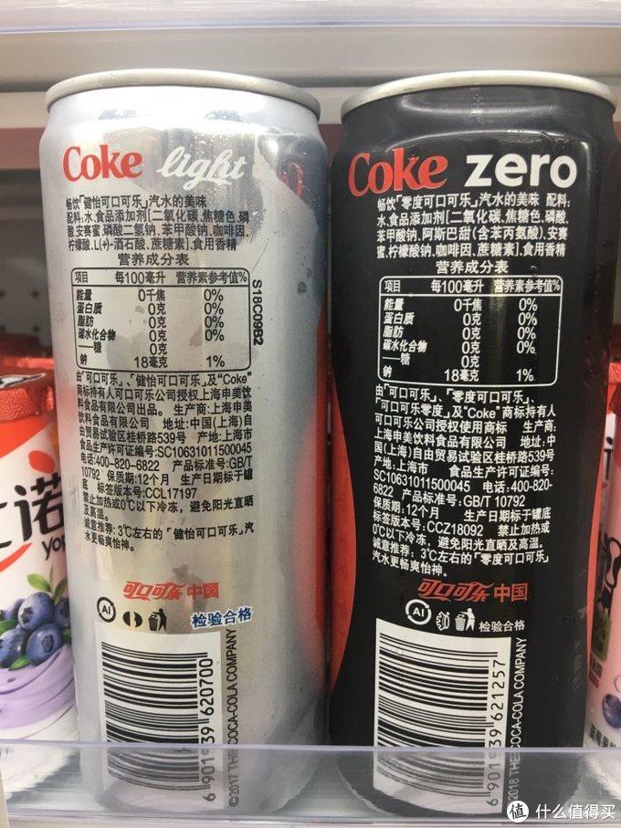 """""""肥宅的快乐""""——可口可乐有什么好喝的?"""