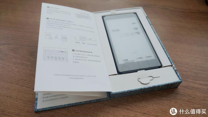 能作备机的电子书阅读器?口袋阅上手及第三方 APP 安装教程