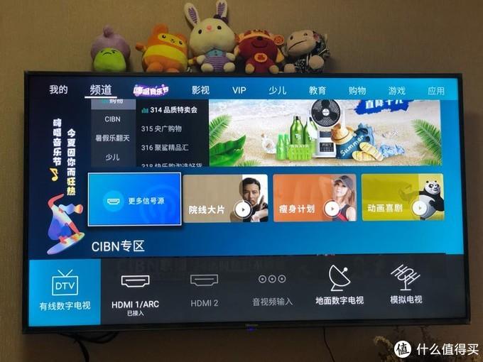 海信H55E3A 55寸电视开箱分享(又一个假装开箱)