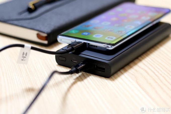 解决苹果手机用户的烦恼,自带Lightning接口,ZMI无线移动电源