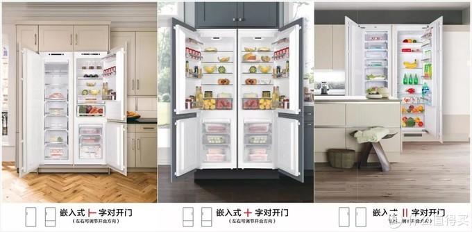嵌入式冰箱不好用?你是不是买了假嵌冰了?看完这些再决定吧