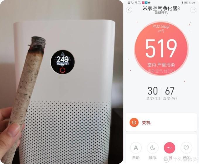 为了不想每天家里PM2.5/500+我入了米家空气净化器3