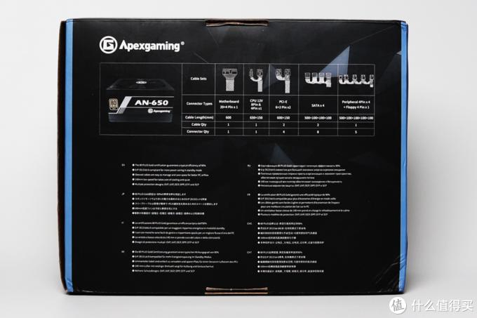300-400元台式机电源选购过程分享+最终选择开箱晒单