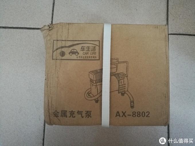白菜价车载应急小帮手——车生活FS-1车载充气泵开箱