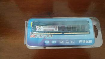 协德D4 2400 8G内存条使用总结(延迟 颗粒)