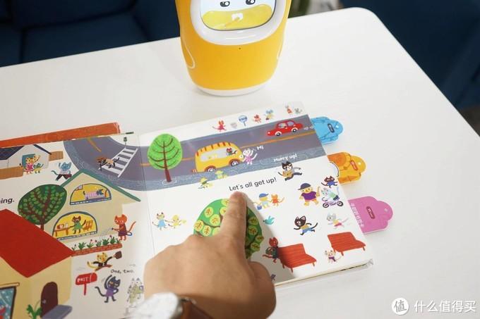 牛听听这个可以阅读绘本的熏教机-读书牛,让孩子不输起跑线!
