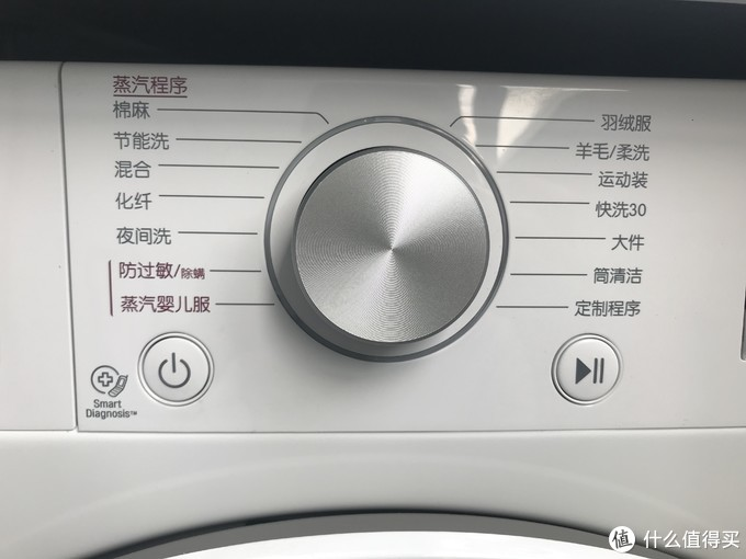 LG双转子双变频干衣机RC90U2AV2W+最新款AI智能洗衣机FY95WX4亲身体验