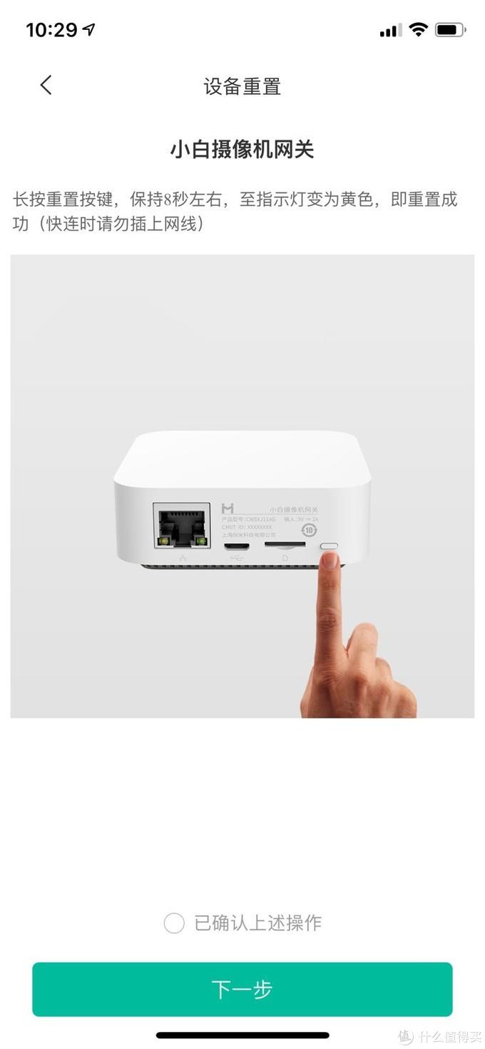 智能家居的第一道防线-小白摄像机电池版