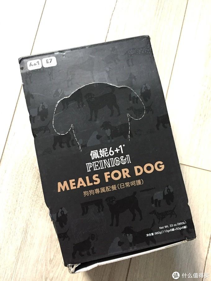 会被吃穷了啊!——佩妮6+1 宠物冻干评测
