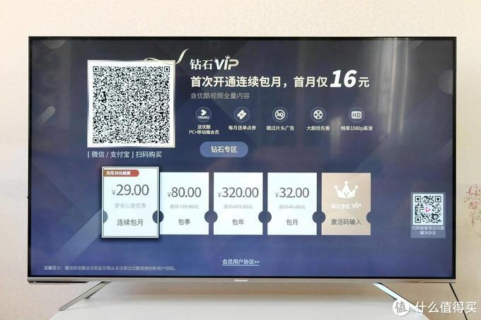 海信AI声控4K电视评测:画质出色,智能AI是亮点