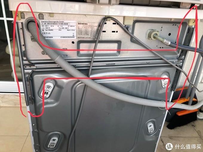 西門子洗衣機背后的H型鋼架