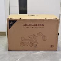 QBORN儿童挖掘机外观展示(车身|挖臂|挖斗|车轮|适配器)