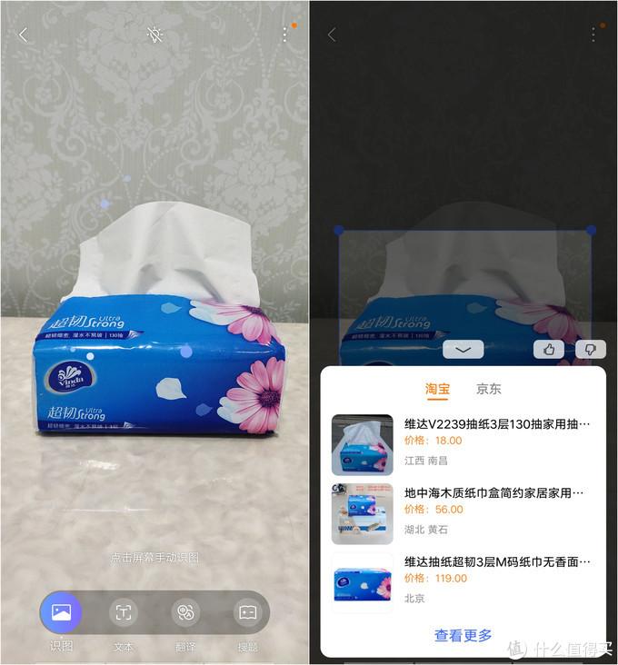 有颜有实力的三摄手机!vivo Z5 手机开箱试用