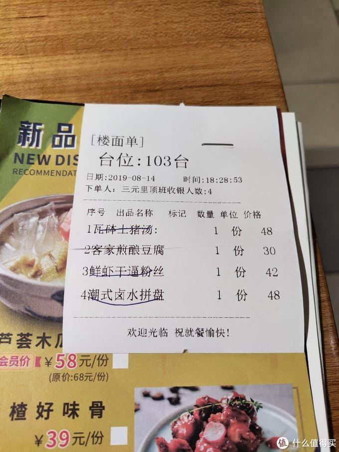 藏在皮具大楼中的客家菜馆:客鼎饭店的几个招牌菜