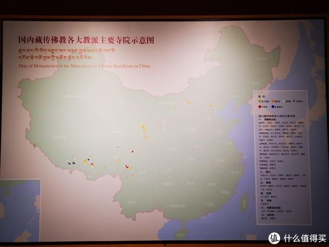 篇一:西藏文化博物馆