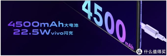 老年机的价格,旗舰机的体验——vivo Z5 智能手机
