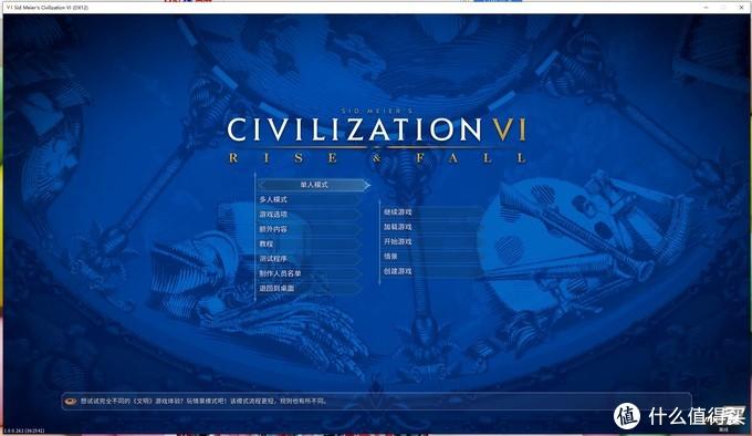 读盘一向很慢的《文明6》