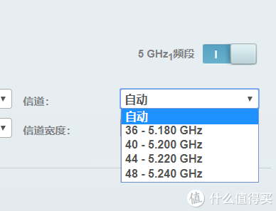 Linksys MR8300 and Velop 6600组网体验