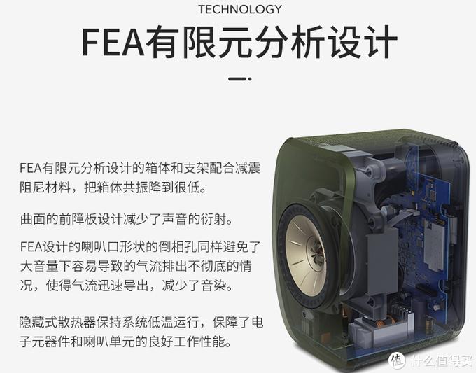 从200到8000,为爱机配上顶级音响:KEF LSX