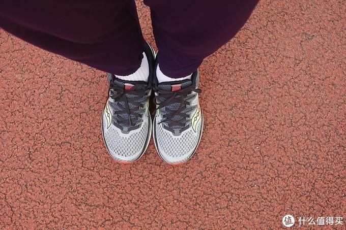 长跑助力靠装备,Saucony索康尼 Triumph iSO 5 跑鞋体验