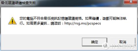 100块钱大战GTA5(775)