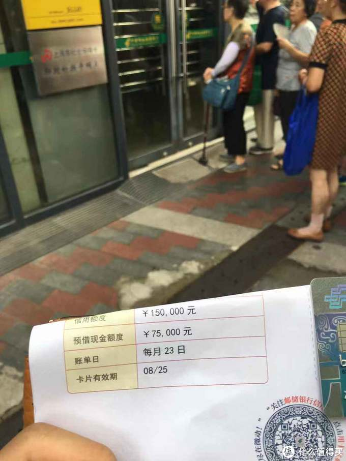 阳叔说小而美的邮储信用卡,一年1060元羊毛