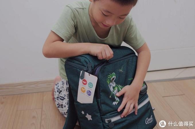 开学礼物,准小学生的GMT for kids挪威小方书包