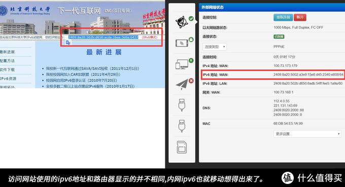 学生党超详细教程:黑群晖配合内网穿透神器,无公网IP实现远程访问!