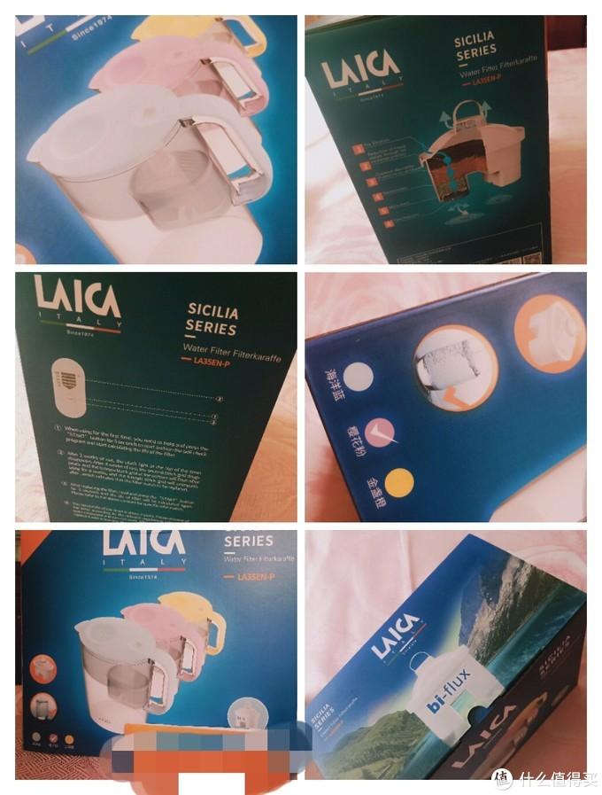 LAICA莱卡净水壶开箱体验