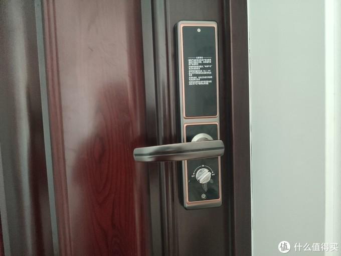南极星指纹密码锁使用评测